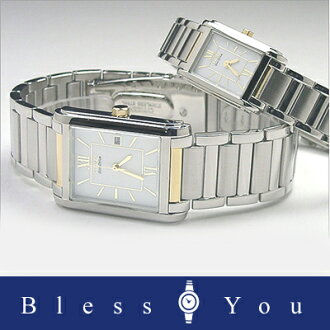 Pair couple watch watch brand watch gift pair order FRA59-2432-FRA36-2432 get new Citizen Forma solar pair watch Japan Free Shipping