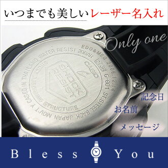 Laser engraved name put sixtieth birthday present gift original name case work fee to (insert name / name case / letter case) watch watch
