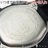 匠の名入れ オリジナルネーム入れ作業基本料金(名入れ/名前入れ/文字入れ) 腕時計 腕時計へのレーザー刻印 名入れ プレゼント ギフト 還暦 エングレービング 刻印