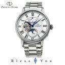 ORIENT STAR オリエントスター 機械式 腕時計 メンズ クラシック メカニカル ムーンフェイズ RK-AM0005S 170,0