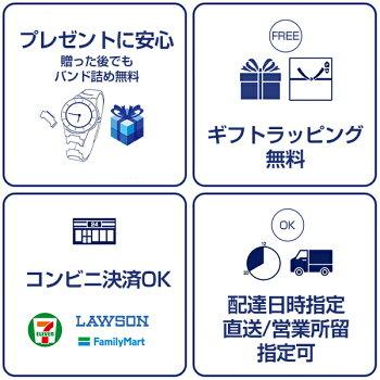 セイコーティセソーラー電波修正SWFH006新品お取寄品日本国内送料無料ギフト37,0