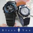 ジーショック Gショック&ベビーG ペアウォッチ ソーラー電波時計 G-SHOCK&BABY-G AWG-M100A-1AJF-BGA-1100-2BJF 47,0 【腕時計 ペア カップル ウォッチ ブランド ギフト ペア腕時計】