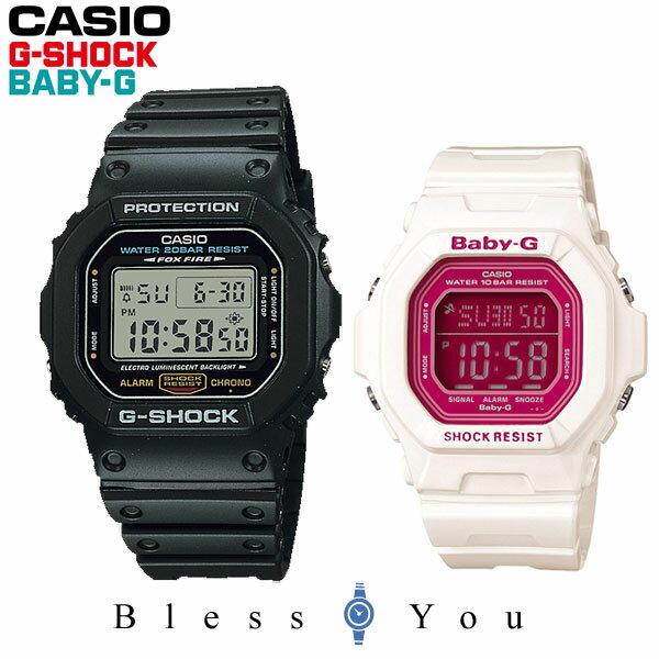腕時計, ペアウォッチ  g GG DW-5600E-1-BG-5601-7JF 19,5