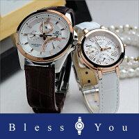カシオペアウォッチエディフィス&シーンEDIFICE&SHEENEF-341LJ-7AJF-SHE-3034GLJ-7AJF40,0腕時計限定入荷