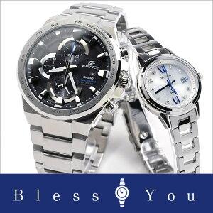 [9n]カシオエディフィスandシーンペアウォッチソーラーEDIFICE&SHEENEFR-541SBD-1AJF-SHS-4500D-7AJF56,0腕時計