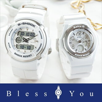 """Pair watch Casio G-300LV-7AJF-BGA-100-7BJF Japan free shipping% OFF pair of G-Shock watch watch G-SHOCK & Baby-G White """"bonds of two people"""" [couple pair watch brand]"""