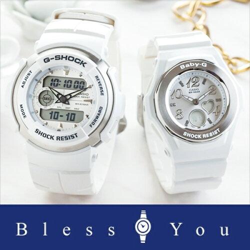 ジーショック ペアウォッチ 腕時計 ペア g-shock 白 baby-g 白 G-300LV-7AJF-BGA-100-7B3JF 【あす...