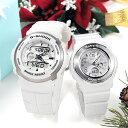 ■ふたりを結ぶ 二人の絆 ペアウォッチ gショック 腕時計 ペア G−SHOCKペア G-300LV-7AJF-BGA-100-7B3JF ジーショック ベビージー ホワイト 白 カップル ウォッチ ブランド プレゼント クリスマス Xmas・・・