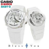 ペアウォッチ gショック 腕時計 ペア G−SHOCKペア G-300LV-7AJF-BGA-100-7B3JF カップル ウォッチ ブランド 送料無料