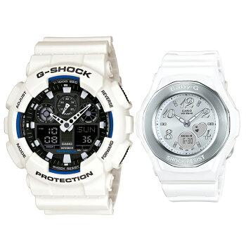 バレンタインホワイトデーGショックペアウォッチGA-100B-7AJF-BGA-100-7B28,5【あす楽】G-ショックg-ショックg-shock白baby-g白ジーショックペア腕時計ペアカップルウォッチブランドギフト
