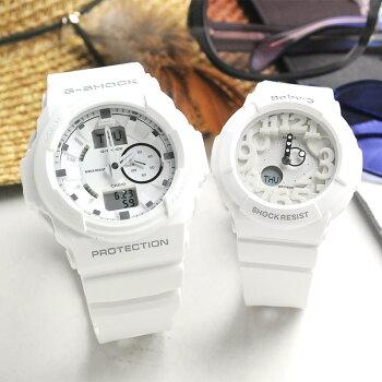あす楽ジーショックペアウォッチ腕時計ペアg-shock白baby-g白GA-150-7AJFBGA-131-7BJF送料無料カップル