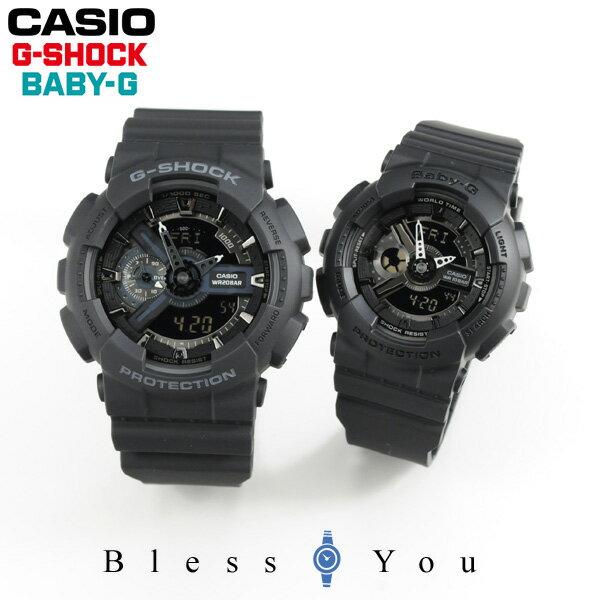 CASIO(カシオ)『G-SHOCK/BABY-G(GA-110-1BJF/BA-110BC-1AJF)』