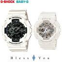 ペアウォッチ gショック G−SHOCK GA-110GW-7AJF-BA-110-7A3JF 31,0 腕時計 ペア カップル ブランド ウォッチ ジーショック・・・
