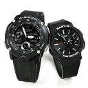 ペアウォッチ ジーショック Gショック/ベビーG G-shock Baby-G GA-2000S-1AJF-BGA-255-1AJF 28,0 ブラック [腕時計 ペア カップル ブランド ウォッチ]