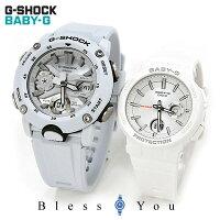 [09NEW]ペアウォッチジーショックGショック/ベビーGG-shockBaby-GGA-2000S-7AJF-BGA-255-7AJF28,0ブラック[腕時計ペアカップルブランドウォッチ]