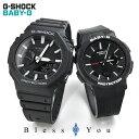 ペアウォッチ ジーショック Gショック ベビーG G-shock Baby-G GA-2100-1AJF-BGA-255-1AJF 26,5 ブラック [腕時計 ペア カップル ブランド ウォッチ]・・・