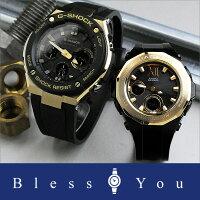 Gショック&ベビーGペアウォッチソーラー電波時計G-shock&Baby-GGST-W100G-1AJF-BGA-2200G-1BJF66,5