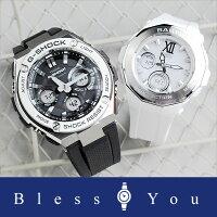 Gショック&ベビーGペアウォッチソーラー電波時計G-shock&Baby-GGST-W110-1AJF-BGA-2200-7BJF65,5
