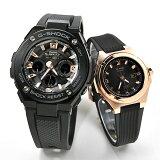 ペアウォッチ ジーショック ジーミズ ソーラー 電波 腕時計 GST-W310BDD-1AJF-MSG-W300G-1AJF 84,0 G-shock G-STEEL & BABY-G G-MS[11new]