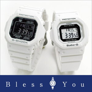 Gショック&ベビーGペアウォッチデジタル白ソーラー電波時計【ペアウォッチ腕時計ペアカップルブランドウォッチ】GW-M5610MD-7JF-BGD-5000-7JF39,0