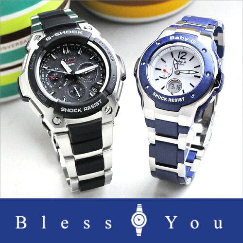 ジーショック Gショック MTG & ベビーG Tripper 腕時計 ソーラー 電波時計 ペアウォッチ MTG-1200-...