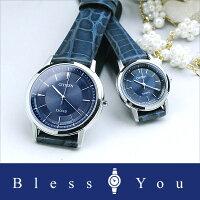 ��������������blueleatherAR4001-01L-EX2071-01L160,0