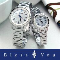 二人をつなぐ魔法の時計、シチズンエクシードペアウォッチAS7090-69A-ES1040-61A20,0エコドライブソーラー電波時計日本製【腕時計ペアブランドカップルウォッチ】