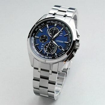 シチズンアテッサ&XCクロスシーペアウォッチBK&LIMITEDソーラー電波時計AT9044-51E-ES8090-56W【ペアウォッチカップルブランド腕時計】335,0