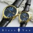 シチズン エコドライブ 革ベルト ペアウォッチ フレキシブルソーラーで美しいブルーカラー メンズ&レディース腕時計 AW1232-21L-FE1082-21L 44,0 正規品 【 腕時計 カップル ペア ウォッチ ブランド ギフト ペア腕時計 】