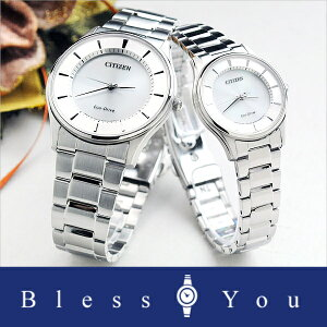シチズン エコドライブ ペアウォッチ ソーラー メンズ&レディース腕時計 BJ6480-51A…
