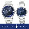 [お取り寄せ][6n]シチズン コレクション エコドライブ ペアウォッチ ソーラー 腕時計 BJ6480-51L-EM0400-51L 50,0 正規品 [blue]【 腕時計 カップル ペア ウォッチ ブランド ギフト ペア腕時計 】
