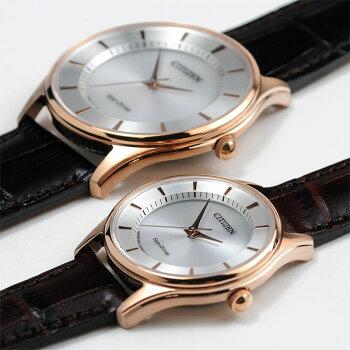 [お取り寄せ]シチズンエコドライブペアウォッチソーラーピンクゴールドレザーバンドメンズ&レディース腕時計BJ6482-04A-EM0402-05A46,0正規品【腕時計カップルペアウォッチブランドギフトペア腕時計】