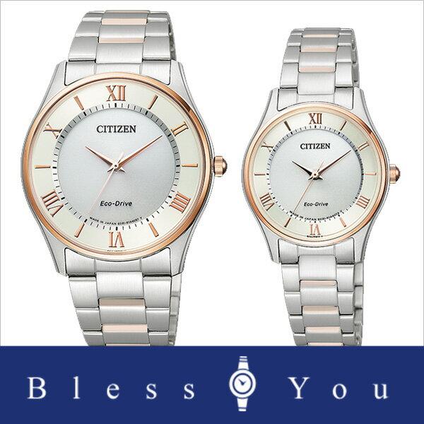 [お取り寄せ]シチズン エコドライブ ペアウォッチ ソーラー メンズ&レディース腕時計  BJ6484-50A-EM0404-51A 56,0 【 腕時計 カップル ペア ウォッチ ブランド ギフト ペア腕時計 】:Gショック&ペアウォッチBlessYou