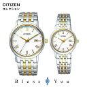 [お取り寄せ] シチズン ペアウォッチ ソーラー 日本国内送料無料 bm6774-51c-ew1584-59c 腕時計 ペア ウォッチ ブランド カップル 正規品 ギフト 40,0