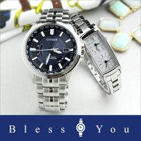 シチズンコレクション電波時計&クロスシーデュアルタイムのペアCB0011-69L-EW4000-55A95,0ネイビー&シルバー
