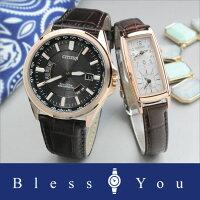 シチズンコレクション&クロスシーCB0012-07E-EW4002-09W93,0