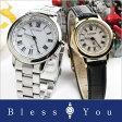 シチズン クロスシー ホワイト&ゴールド xcペアウォッチ CB1100-57A-EC1142-05B 150,0 エコドライブ ソーラー電波時計 日本製 【腕時計 ペア ブランド カップル ウォッチ】