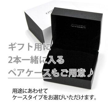 シチズンエクシードblueleatherエコドライブAR4001-01L-EX2071-01L160,0お取り寄せ品