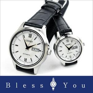 [9n]シチズンコレクションペアウォッチ機械時計自動巻きNY4050-03A-PD7150-03A70,0madeinjapan