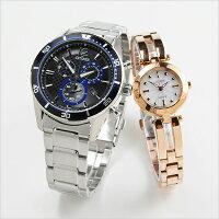 シチズンペアウォッチ二人の絆エコドライブソーラー腕時計結婚祝い結婚記念日
