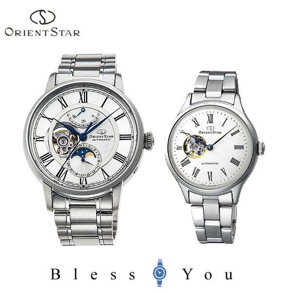 腕時計, ペアウォッチ 2 RK-AM0005S-RK-ND0002S 220,0 ORIENT STAR 201904new