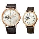 オリエントスター ペアウォッチ 機械式時計 brown皮革 RK-AV0001S-RK-ND0003S 126,0 ORIENT STAR クラシックセミスケルトン 腕時計 2