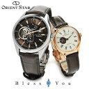 愛が深まるペアウォッチ オリエントスター 機械式 腕時計 レザーバンド RK-AV0008Y-RK-ND0003S 133.0 ペア ウォッチ/カップル/ウォッチ/ブランド/