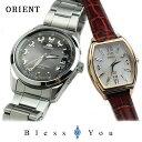 オリエント ネオ&イオ ペアウォッチ ソーラー電波時計 腕時計 ペア ウォッチ カップル ブランド WV0061SE-WI0181SD 73,0 SSS