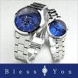セイコー ワイアード&ワイアードエフ ペアウォッチ ソーラー[blue] SEIKO WIRED&WIREDf AGAD081-AGED081 42,0 [あす楽][腕時計 ペア カップル ブランド ウォッチ]
