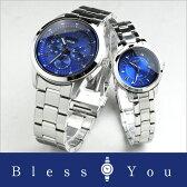 ホワイトデー 【あす楽】 セイコー ワイアード&ワイアードエフ ペアウォッチ ソーラー[blue] SEIKO WIRED&WIREDf AGAD081-AGED081 42,0 [腕時計 ペア カップル ブランド ウォッチ]