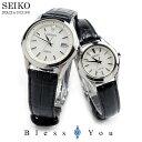 セイコー ドルチェエクセリーヌ ソーラー ペアウォッチ レザーバンド SEIKO SADM009-SWCP009 1500 腕時計 ペア カップル ウォッチ ブランド ギフト 日本製