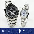 セイコー 腕時計 ソーラー電波 ブライツ&ルキア ペアウォッチSEIKO SAGA205-SSVW091 183,0 【 腕時計 ペア カップル ブランド ウォッチ ペアウォッチ 】