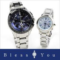 [6new][お取り寄せ]セイコー腕時計ソーラー電波ブライツ&ルキアペアウォッチSEIKOSAGA231-SSQV027169,0軽くて肌にやさしいチタン【腕時計ペアカップルブランドウォッチペアウォッチ】
