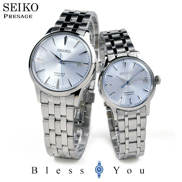 腕時計, ペアウォッチ 03NEW SARY161-SRRY041 92,0 MADE IN JAPAN SEIKO PRESAGE